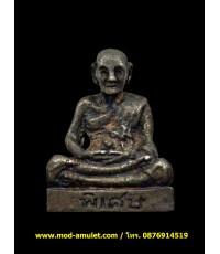 รูปหล่อลอยองค์หลวงปู่ดู่ สวยแชมป์ๆ เนื้อเงิน ปี2532 หลวงปู่บุดดา อธิษฐานจิต (2)