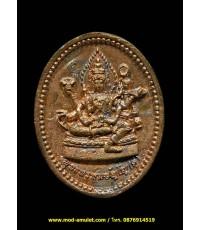 เหรียญพระเหนือพรหมหลังฝ่ามือหลวงปู่ดู่ หลวงตาม้า (Luangta Ma) องค์ที่1