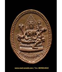 เหรียญพระเหนือพรหมหลังฝ่ามือหลวงปู่ดู่ หลวงตาม้า (Luangta Ma) องค์ที่2