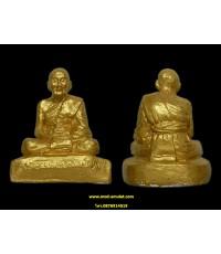 พระบูชารูปเหมือนหลวงปู่ดู่ ขนาด3นิ้ว ปี2522 เนื้อผงพุทธคุณผสมปูน