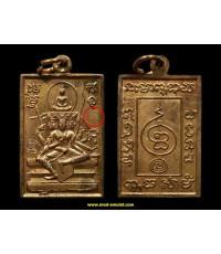 เหรียญพระพุทธะไชยะพรหม ปี51 หลวงตาม้า (4) Luangta Ma