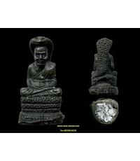รูปหล่อลอยองค์หลวงปู่ทวดนาคปรก หลวงตาม้า วัดพุทธพรหมปัญโญ 1 (Luangta Ma)