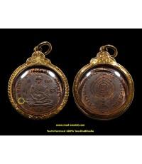 เหรียญเศรษฐี เลี่ยมทอง ปี2531 หลวงปู่ดู่ วัดสะแก
