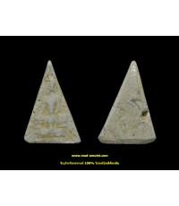พระพิมพ์พุทธซ้อน (สามเหลี่ยม) เนื้อผงพุทธคุณผสมปูน หลวงปู่ดู่ วัดสะแก