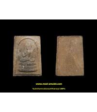 พระประทานพร เนื้อดินเผา ปี2520 หลวงปู่ดู่ วัดสะแก (1)