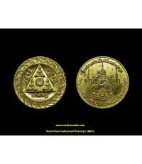 เหรียญทานบารมี ปี46 เนื้อทองเหลือง หลวงปู่ชื้น วัดญาณเสน