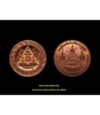เหรียญทานบารมี ปี46 เนื้อทองแดง หลวงปู่ชื้น วัดญาณเสน
