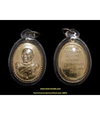 เหรียญหันข้างอาจารย์ทิม วัดช้างไห้ เนื้อกะไหน่ทอง ปี2508