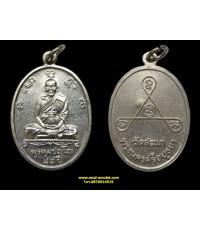 เหรียญพรหมปัญโญ 84 ปี ปี31 เนื้ออัลปาก้า หลวงปู่ดู่ วัดสะแก