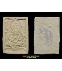 พระเหนือพรหมพิมพ์กลาง ปี2519 หลวงปู่ดู่ (Phraphrom - Lp Doo) 1