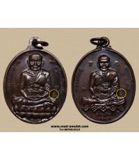 เหรียญรวมใจใจรวม ปี40 (พิเศษมีรอยจารหลวงตาม้า) เหรียญที่2