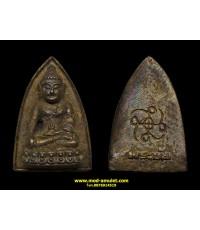 พระชัยวัฒน์เนื้อแก่ทองคำ หลวงปู่พุทธะอิสระ วัดอ้อน้อย (วัดธรรมะอิสระ) (องค์ที่1)