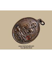 เหรียญรวมใจใจรวม ปี40 (พิเศษมีรอยจารหลวงตาม้า) เหรียญที่23
