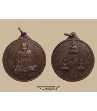 เหรียญเจริญพรรษา ครบ 7 รอบ ปี34 เนื้อทองแดง หลวงปู่ชื้น วัดญาณเสน (3)