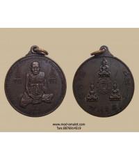 เหรียญเจริญพรรษา ครบ7รอบ ปี34 หลวงปู่ชื้น วัดญาณเสน (4)
