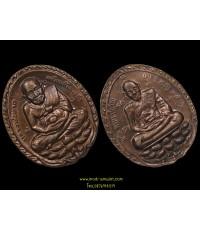 เหรียญเปิดโลกถ้ำเมืองนะ ปี39 ลต.ม้า (2) LT MA