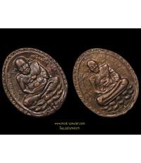 เหรียญเปิดโลกถ้ำเมืองนะ ปี39 ลต.ม้า (4) LT MA