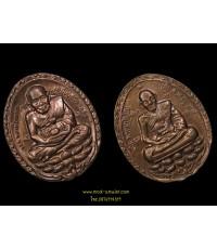 เหรียญเปิดโลกถ้ำเมืองนะ ปี39 ลต.ม้า (8) LT MA