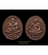 เหรียญเปิดโลกถ้ำเมืองนะ ปี39 ลต.ม้า (12) LT MA