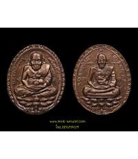 เหรียญเปิดโลกถ้ำเมืองนะ ปี39 ลต.ม้า (13) LT MA