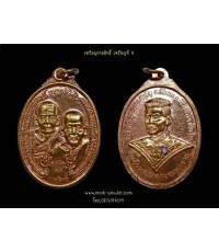 เหรียญกายสิทธิ์ เนื้อทองแดง หลังพระนเรศวร (4)