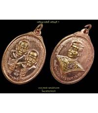เหรียญกายสิทธิ์ เนื้อทองแดง หลังพระนเรศวร (9)