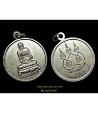 เหรียญหลวงพ่อเก๋ วัดแม่น้ำ ปี2529 เนื้ออัลปาก้า