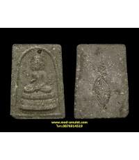 พระประทานพร ฝังพลอย ปี2520 หลวงปู่ดู่ วัดสะแก (1) LP Doo