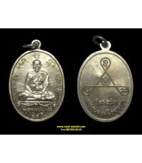 เหรียญพรหมปัญโญ84ปี ปี31 เนื้ออัลปาก้า หลวงปู่ดู่ วัดสะแก
