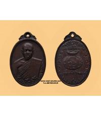 เหรียญรุ่น2 หลวงพ่อยงยุทธ วัดเขาไม้แดง ปี2519