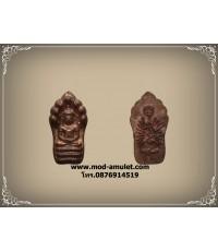 เหรียญปั๊มพระนาคปรกใบมะขาม ทองแดง หลวงปู่ดู่ วัดสะแก (1)