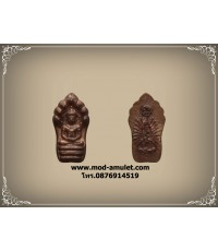 เหรียญปั๊มพระนาคปรกใบมะขาม ทองแดง หลวงปู่ดู่ วัดสะแก (2)