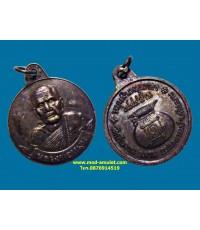 เหรียญหมุนเงินหมุนทอง รุ่นเจริญลาภ ประคำ18เม็ด(บล็อกบาง) no.1 LP Mun