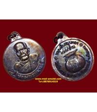 เหรียญหมุนเงินหมุนทอง รุ่นเจริญลาภ ประคำ18เม็ด(บล็อกบาง) no.3 LP Mun