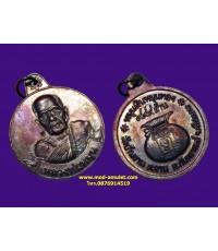 เหรียญหมุนเงินหมุนทอง รุ่นเจริญลาภ ประคำ18เม็ด(บล็อกบาง)คัดสวย no.6 LP Mun