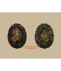 เบี้ยแก้พอกผงลงรัก(สีดำ) หลังพระมหาฤาษี หลวงปู่ละมัย (3) LP Lamai
