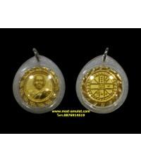 เหรียญหลวงปู่ดู่จักรกลม เนื้อทองชุบซาติน ปี57 เลี่ยมกันน้ำพร้อมสร้อยประคำขาว หลวงตาม้า LT Ma