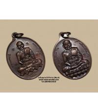 เหรียญรวมใจใจรวม ปี40 (พิเศษมีรอยจารหลวงตาม้า) เหรียญที่4
