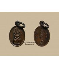 เหรียญปั๊มรูปไข่พระนาคปรก ปี29 หลวงปู่ดู่ วัดสะแก (คัดสวย) เหรียญที่4