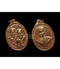 เหรียญกายสิทธิ์ เนื้อทองแดง หลังพระนเรศวร (2)