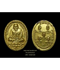 เหรียญหลวงปู่ดู่ หลัง5มหาราช ปี39 หลวงตาม้า LT Ma