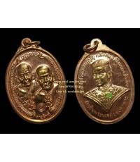 เหรียญกายสิทธิ์ เนื้อทองแดง หลังพระนเรศวร (7)