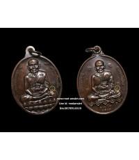 เหรียญรวมใจใจรวม ปี40 (พิเศษมีรอยจารหลวงตาม้า) เหรียญที่4 LT Ma