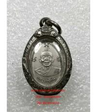 เหรียญหลวงปู่ทิม รุ่นผูกพัทธสีมาปี 17 พิมพ์คอยาว หลังยันต์ไม่แตกนิยมสุด