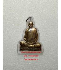 เหรียญปั๊มรูปเหมือนตัดชิด รุ่นพิเศษ ปี๓๓ หลวงพ่อพุธ ฐานิโย วัดป่าสาลวัน พิมพ์ใหญ่