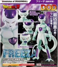 Dimension of DRAGONBALL Freeza (Final Form)