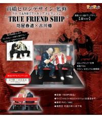 Close WORST TRUE FRIEND SHIP bouya harumichi x Hiroshi Furukawa Osamu ( Red ver )