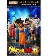 DRAGON BALL SUPER - HG UNIVERSE 7 SAGA - LIMITED EDITION