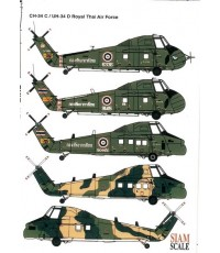 H-34 Choctaw / S-58T Royal Thai Airforce Decal 1/72