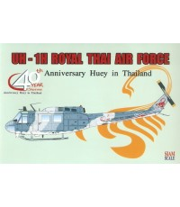 UH-1H 40th Anniversary RTAF 1/72 Decal